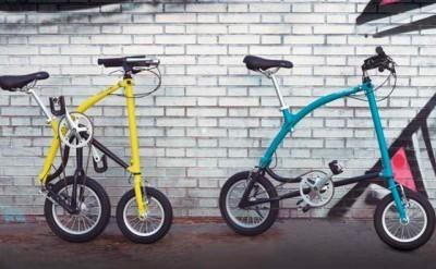 Conoce las bicicletas plegables Ossby