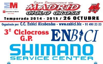 El ciclocross arranca en Madrid el próximo 26 de Octubre