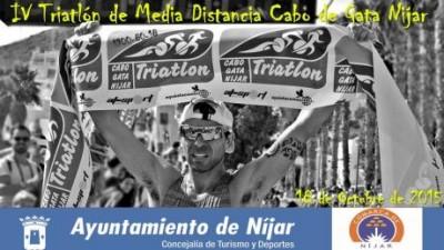 Inscribite al IV Triatlón MD Cabo de Gata Níjar