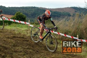 Avance calendario ciclocross temporada 2017 - 18