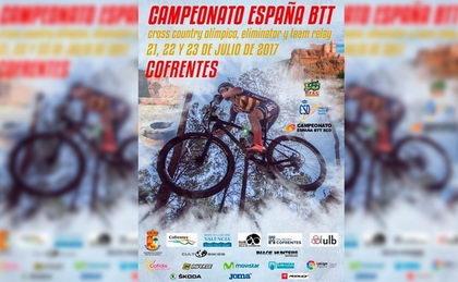 Cofrentes se prepara para el Campeonato de España de BTT 2017