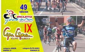 Don Benito inicio de la Copa de España con el Circuito de Guadiana