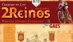 Gaes patrocina la 2 Reinos MTB Race