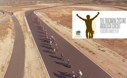 Precios superbajos para los primeros inscritos en la Trackman Cycling