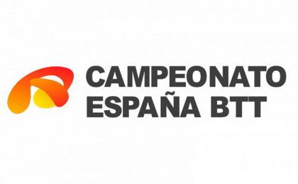 Programa e inscripciones de los Campeonatos de España de BTT