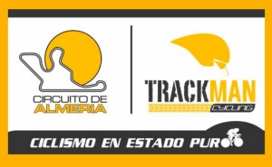 Próximo cambio de tarifas en la Trackman Cycling Andalucía Circuit