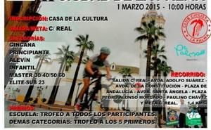 Todo preparado para el II Trofeo Apertura Ciudad de La Palma