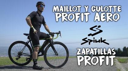 Vídeo: Maillot y culotte PROFIT Aero y zapatillas PROFIT de SPIUK