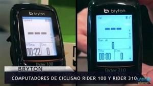 Videoanálisis: Ciclocomputadores Rider 100 y Rider 310 de BRYTON