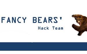 Wiggins y Froome acusados de dopaje por los hackers rusos