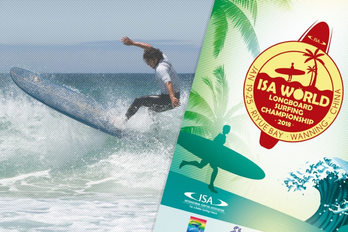 ISA World Longboard Surfing Championship 2018 en China