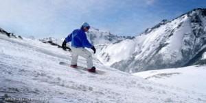 Esquiar en Argentina - Cerro Bayo