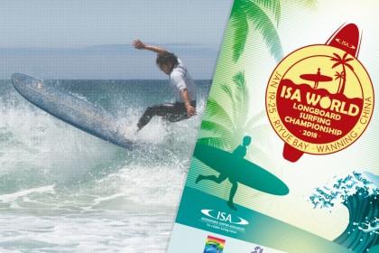 ISA World Longboard Surfing Championship 2018 en China