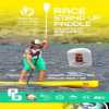 La II Race Stand Up Paddle