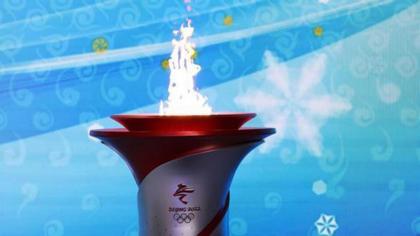 La llama olímpica llega a China - Beijing 2022