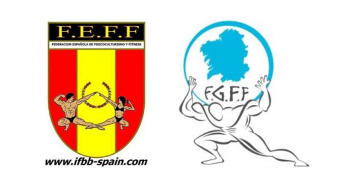 Aplazamiento Copa de Galicia 2020