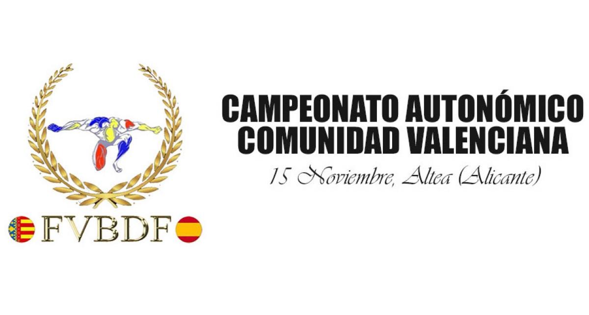 Campeonato Comunidad Valenciana