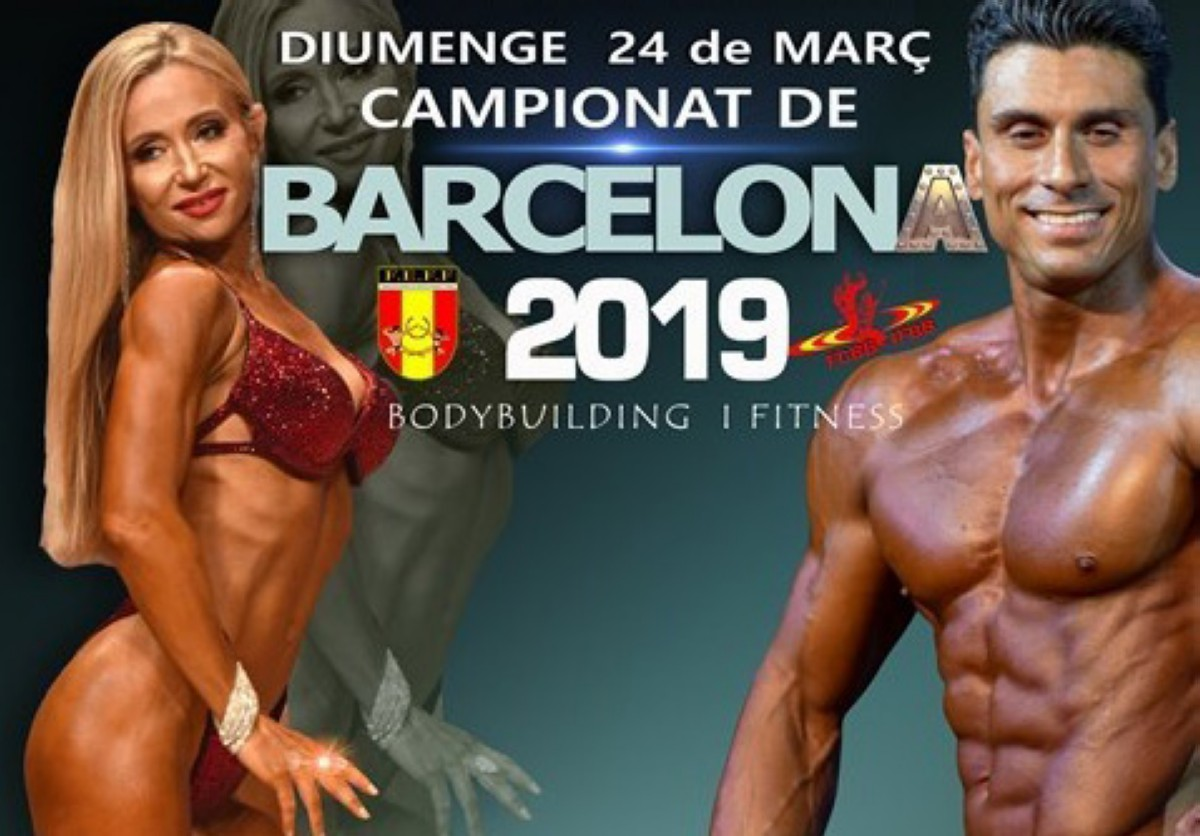 El Campeonato de Barcelona en el Auditorio de Cornellá
