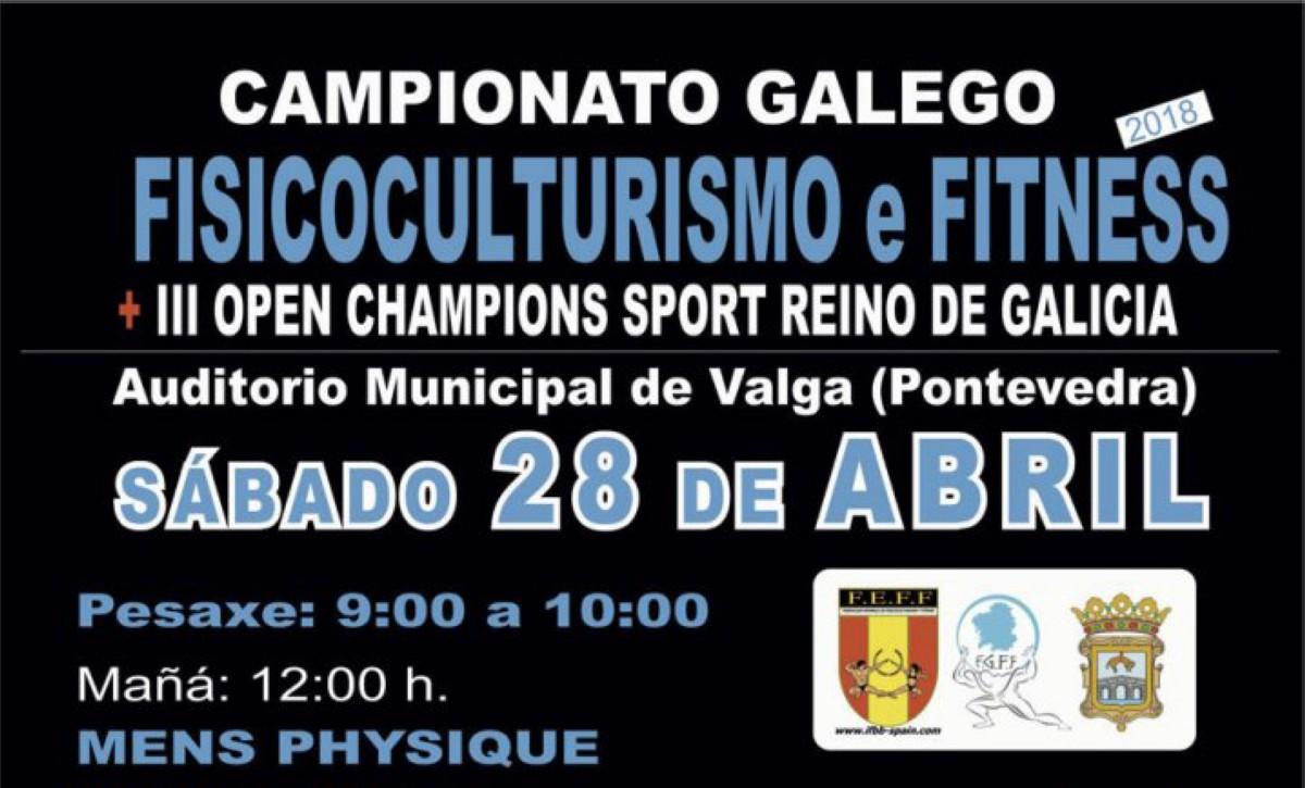 El Campeonato Gallego
