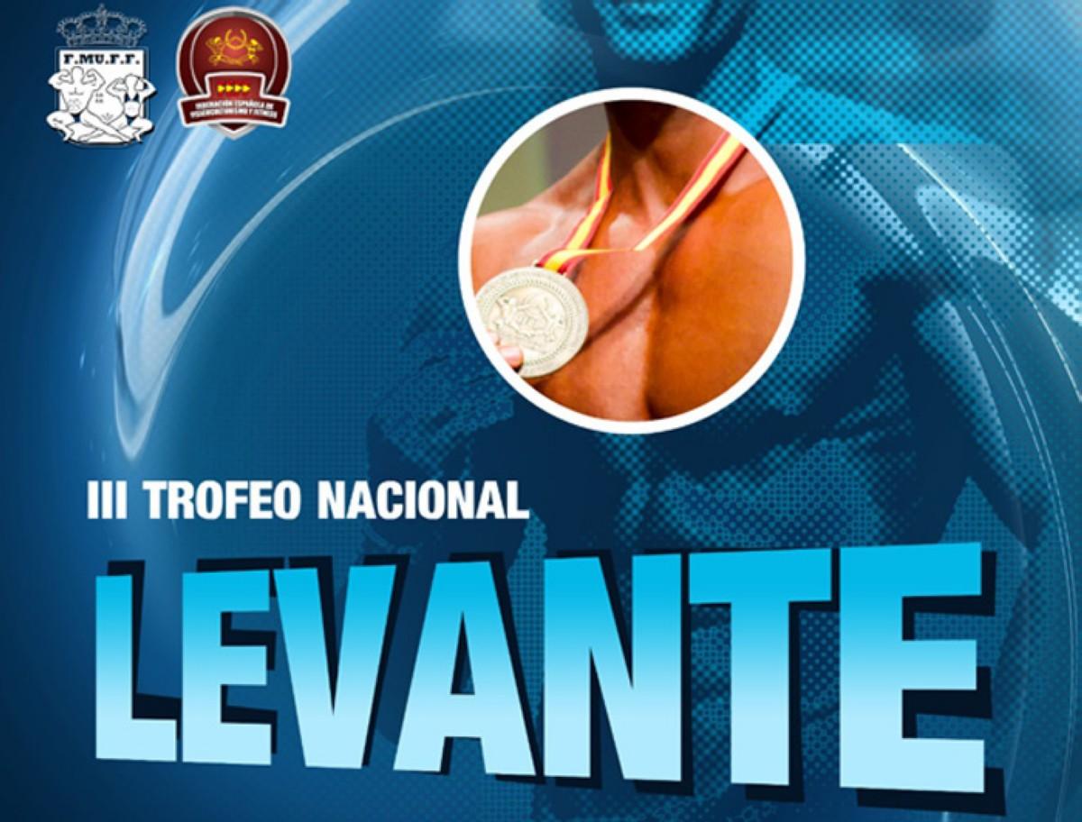 El II Trofeo Nacional de Levante