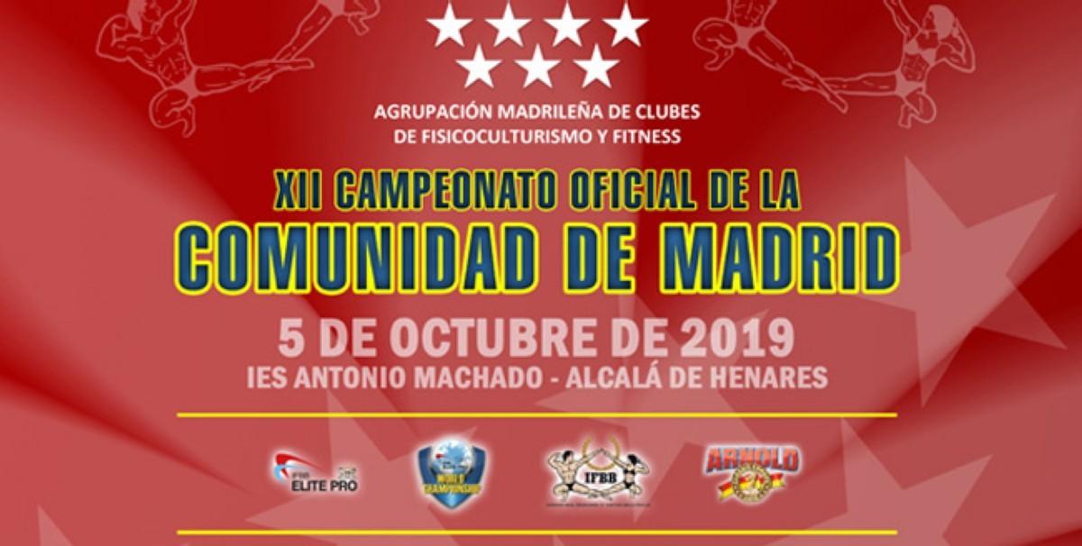 El XII Campeonato de la Comunidad de Madrid