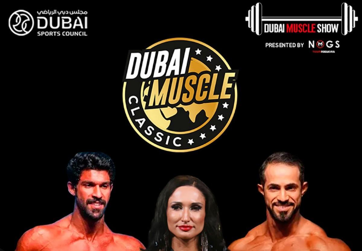 Inscripción al Dubai Muscle Classic 2021