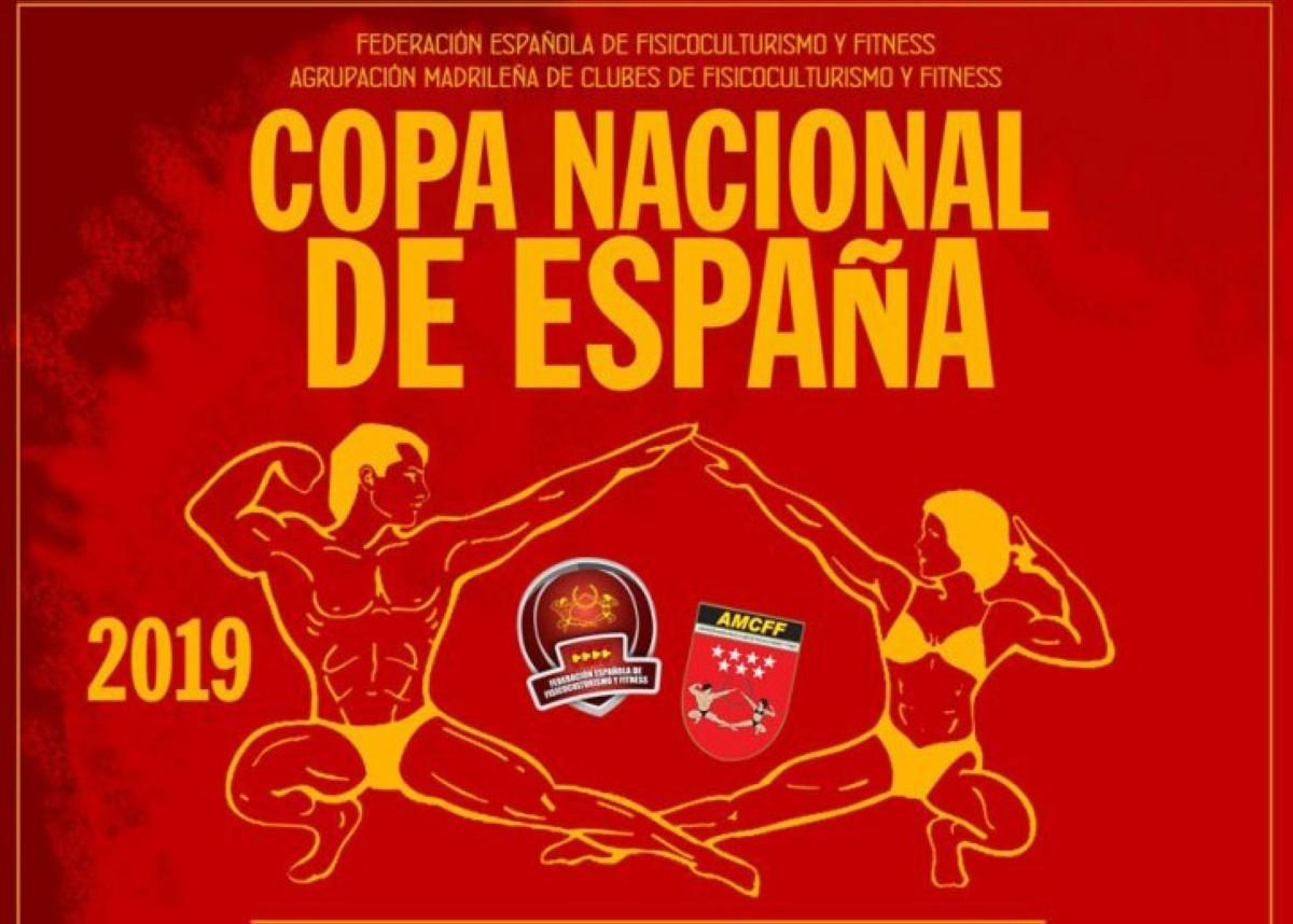 La Copa Nacional de España en Alcalá de Henares