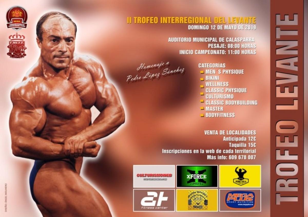 La segunda edición del Trofeo Levante