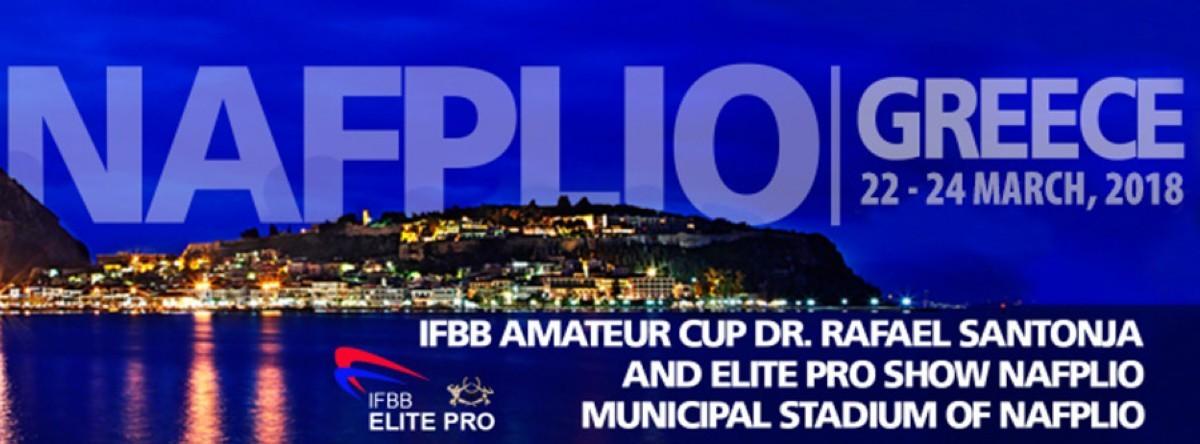 Los eventos internacionales de la serie Diamond Cup