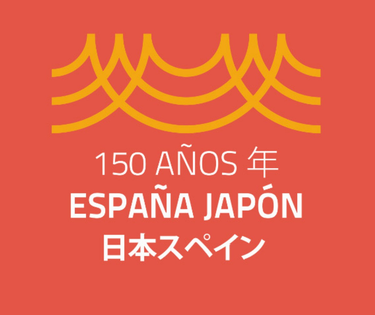 Tercera jornada de introducción al Kyudo en Barcelona