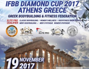 Atletas Españoles en el Diamond Cup de Atenas
