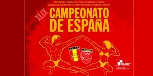 Campeonato de España (sede II): Alcalá de Henares