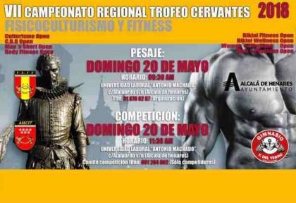 Campeonato Regional Trofeo Cervantes (Madrid)