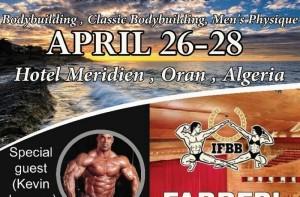 El Campeonato del Mediterráneo 2017 en Oran