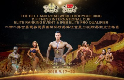 El gran evento internacional IFBB The Belt and Road en Xi'an