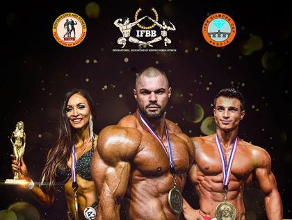 Inscripción a IFBB Cup Skopje 2021