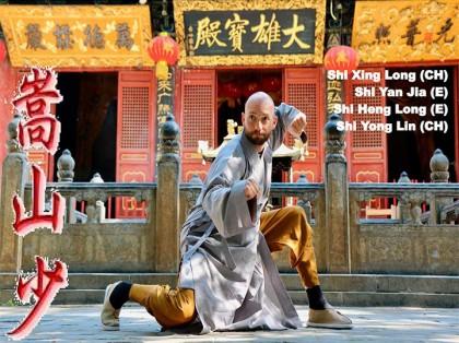 International Shaolin Seminar 2018