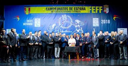 La FEFF celebra su 50 aniversario