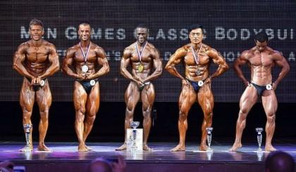 Normativa 2019 (III): Modificación Classic BB y Master Mens Physique