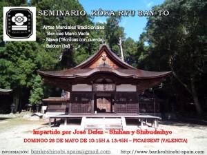 Seminario Kôka Ryu Ban-Tô / Bankeshinobi No Den