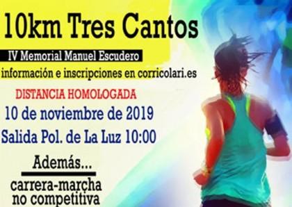 Una nueva edición de los 10 kms Tres Cantos