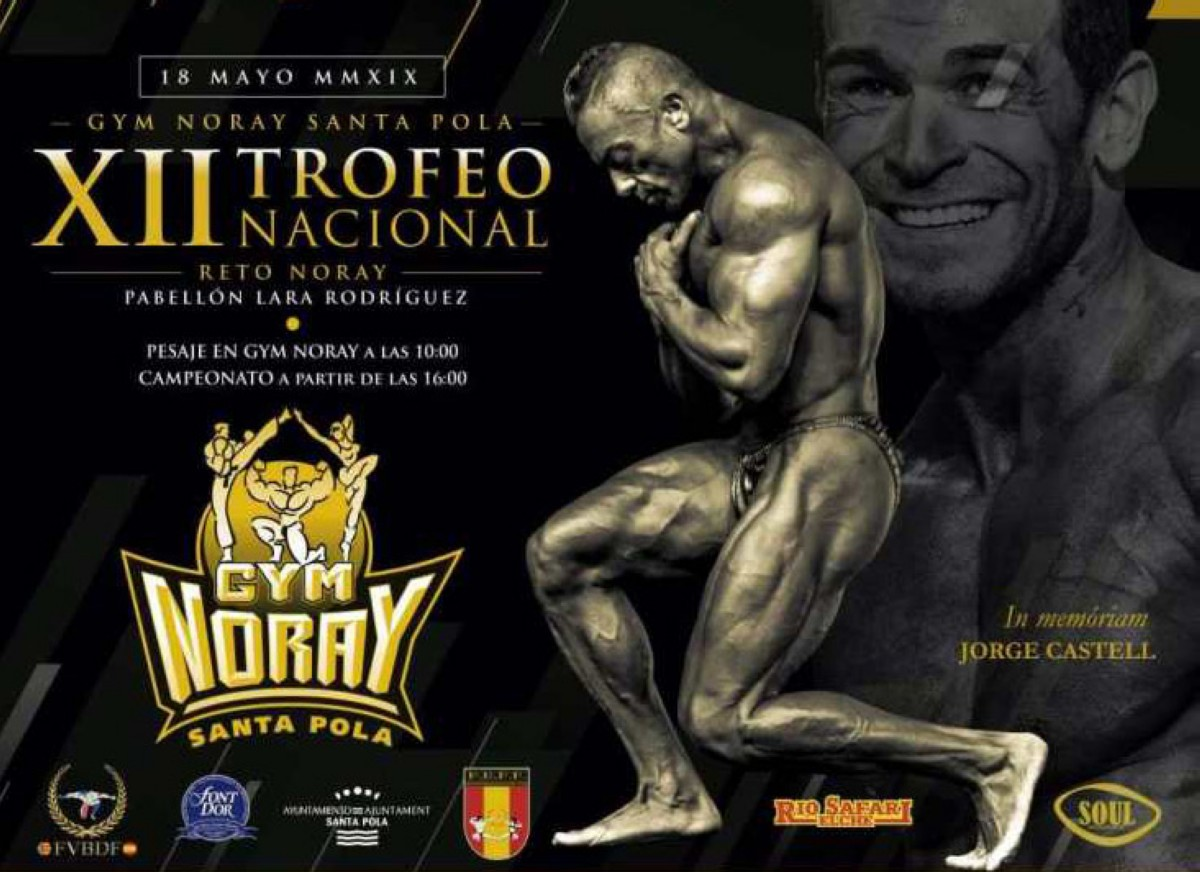 XII Trofeo Nacional Gym Noray (Santa Pola)