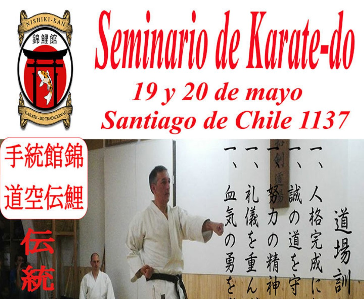 Seminario de Karate-Do en Uruguay