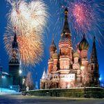 Rusia albergará el Mundial de 2018