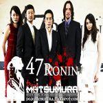 Keanu Reeves protagonizará la nueva versión de 47Ronin en 2012