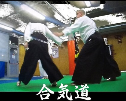 Aikido con Joaquim Suárez en Sabadell