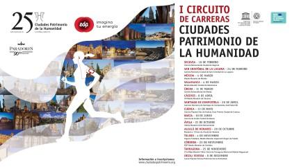El I Circuito de Carreras Ciudades Patrimonio de la Humanidad
