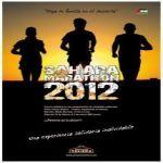 El Sahara Maraton 2012  será en Febrero