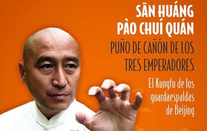 San Huang Pao Chui (clase abierta)