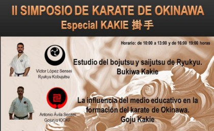 Simposio de Karate de Okinawa